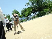 高浜町身体障害者福祉協会